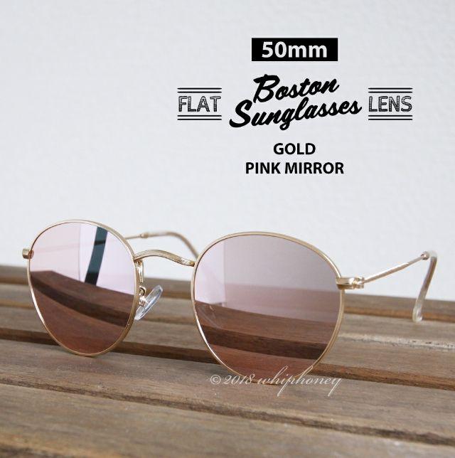 ボストン フラットレンズ サングラス ピンクミラー50mm