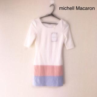 michell Macaron