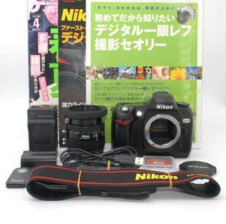 届いたその日から撮影可能Nikon D70 レンズキット