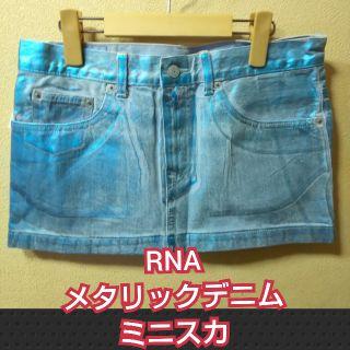 RNA新品ブルーメタリックデニムミニスカ