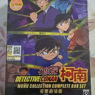 コナン DVD BOX