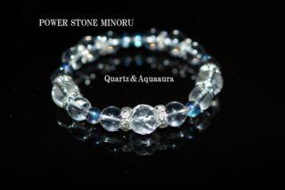 アクアオーラかっこいいレディースのパワーストーン 数珠