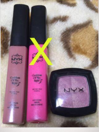 NYX アイシャドウ&グロスセット