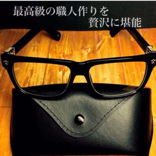 今市隆二着用 クロムハーツ 伊達メガネ / 伊達眼鏡 正規品