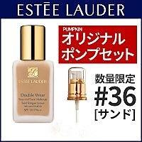 【新品】エスティ ローダー ダブルウェア #36