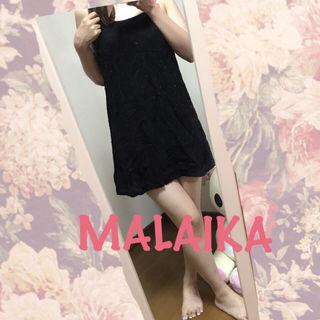 MALAIKA キャミワンピ