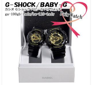 G-SHOCK ペアウォッチ