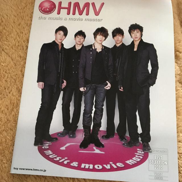 東方神起 非売品 HMV ノート vol.3
