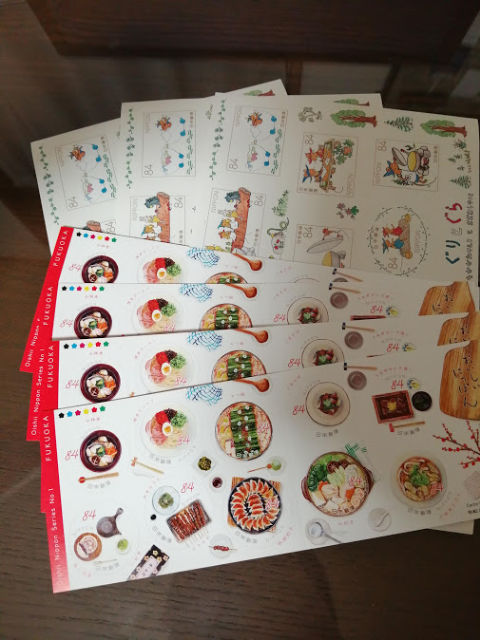 切手 - フリマアプリ&サイトShoppies[ショッピーズ]