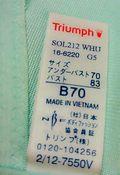 Triumph B70 すっきりバックライン スラぴたブラ