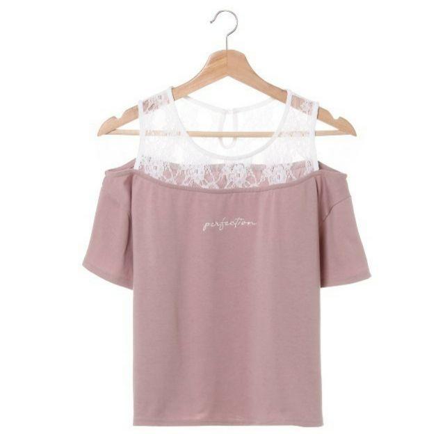 INGNIレースレイヤードオフショルTシャツ(INGNI(イング) ) - フリマアプリ&サイトShoppies[ショッピーズ]