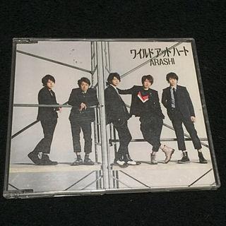 ワイルドアットハート嵐 CD
