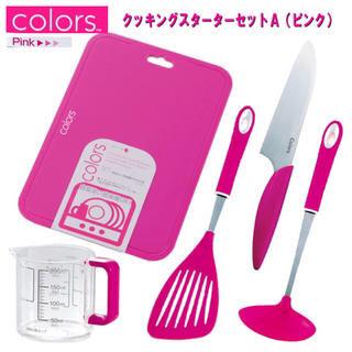 【送料無料】ピンク まな板お玉軽量カップ包丁キッチンツール