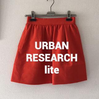 URBAN RESEARCH liteミニスカート