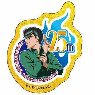 幽遊白書 テレビアニメ化25周年記念ピンズ 浦飯幽助
