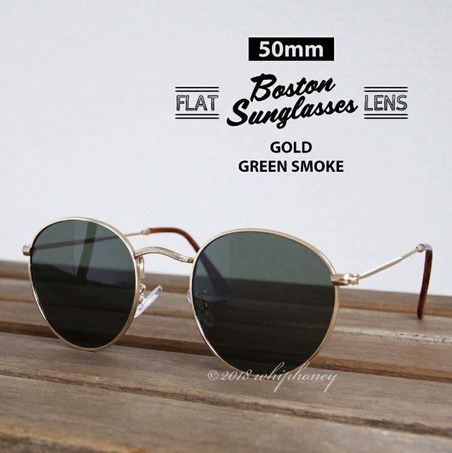 ボストン フラットレンズ サングラス グリーン 50mm