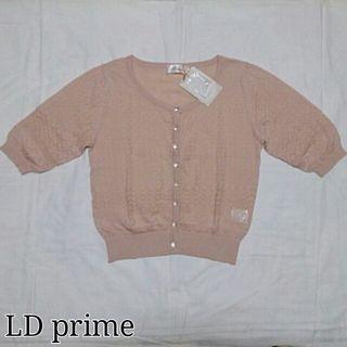 LD prime*透かし編みカーディガン