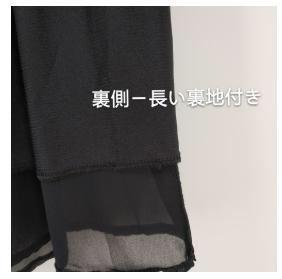 ブラック【オリジナル、長い裏地、実物写真付き】ワイドパンツ
