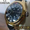 本物【オメガ】アンティーク 腕時計