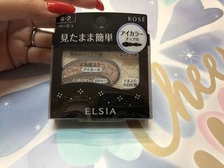 KOSE/ELSIAアイカラー/S2