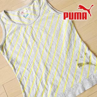 美品 Lサイズ PUMA プーマ タンクトップ グレー