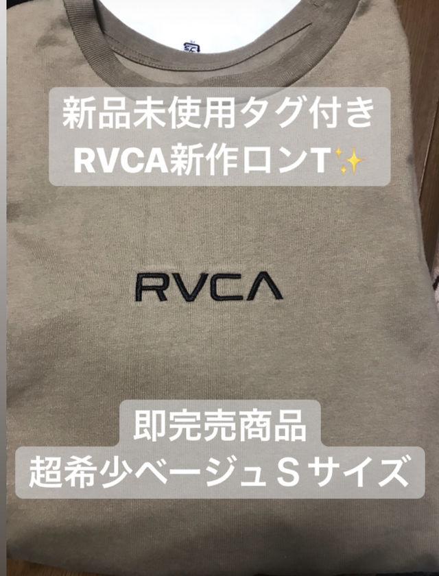 新品未使用rvcaトレーナー(Ron Herman(ロンハーマン) ) - フリマアプリ&サイトShoppies[ショッピーズ]