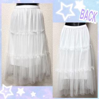 【新品】ティアードチュールスカート/ホワイト