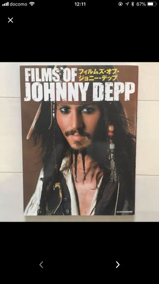 フィルムズ・オブ・ジョニー・デップ