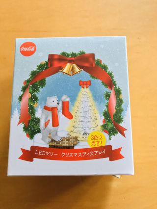 コカコーラLEDツリー クリスマスディスプレイ