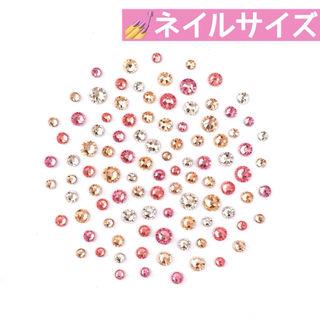 ネイルサイズ【スワロフスキー】やさしいピンクmix 100粒