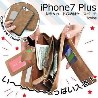 大人気iPhone7 Plus用
