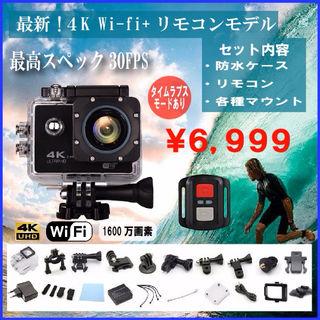 最新4K Wi-Fi リモコン付き プロアクションカメラ