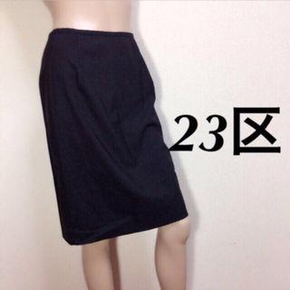 爆安23区 大人スカート ひざ丈