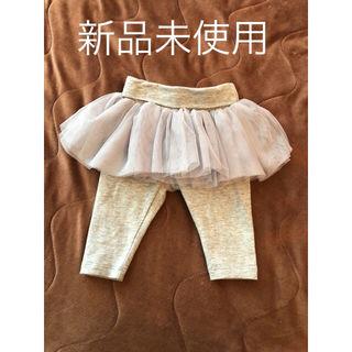 570 babygap チュールスカート スパッツ 新品