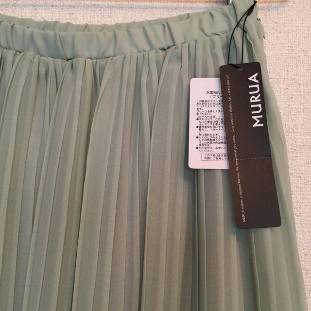 新品 MURUA プリーツミディフレアスカート