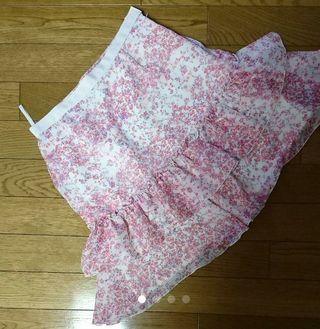 プライドグライドのスカート