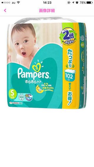 パンパース Sテープ