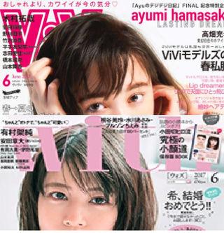 vivi6月号 with6月号がスマホ、PCで読めるコード
