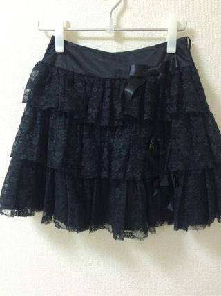 ジーザスディアマンテ 三段スカート