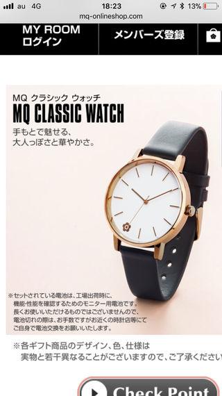 MARY QUANT 腕時計