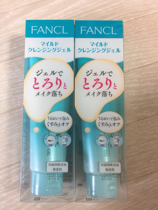 FANCL マイルドクレンジングジェル 化粧落とし
