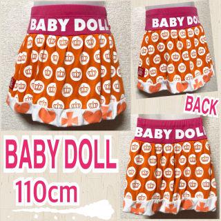 【BABY DOLL/110】ドット柄切替バルーンスカート