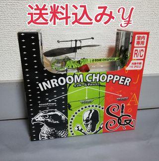 【送料込み】室内向け ラジコン ヘリコプター【非売品】