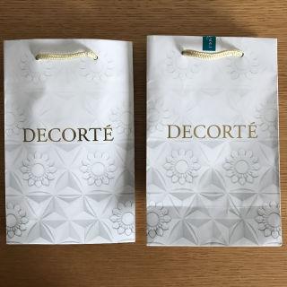 COSME DECORTEショップ袋2枚