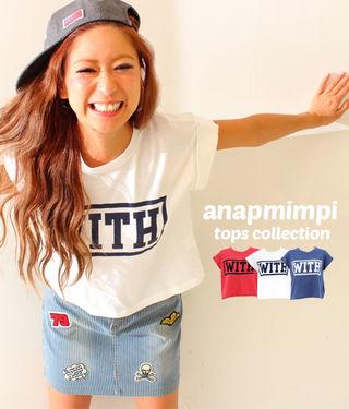 ANAP mimpiスカート