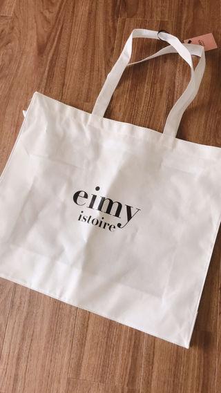 eimy 特大 ショッパー ショップ袋 ホワイト 収納