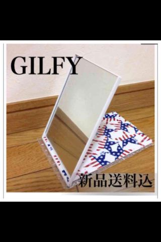 新品ギルフィー GILFY ミラー 鏡 非売品付録