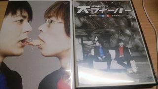磁石 DVD 2本セット