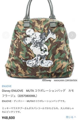 Disney ENUOVE MUTA コラボレーションバック
