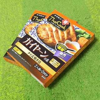 [8人前]ガイヤーンの素(タイ式焼き鳥)タイ料理合わせ調味料